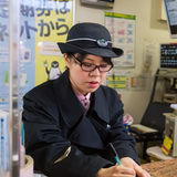 Japanese Train Conductor Royalty Free Stock Photography