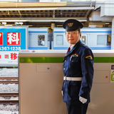 Japanese Train Conductor Stock Photography