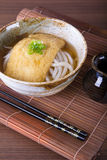 Japanese Udon Noodles Stock Photos