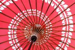 Japanese Umbrella #1. Bottom-up view of a japanese umbrella Royalty Free Stock Photos