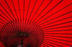 Free Japanese Umbrella Stock Image - 24179241