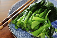 Japanese Vegetable Royalty Free Stock Photo