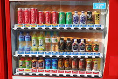 Japanese Vending Machine Stock Image