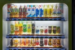 Japanese Vending Machine royalty free stock photography