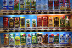 Japanese vending machines Royalty Free Stock Image