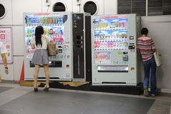 Japanese Vending Machines Stock Photos