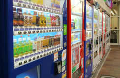 Japanese Vending Machines Royalty Free Stock Photo