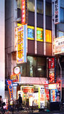 Japanese vertical neon signs advertise Royalty Free Stock Photos