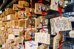 Japanese votive plaque(Ema) hanging in Kiyomizu temple. Stock Photo