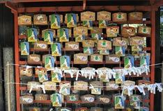 Japanese votive plaques Stock Photos