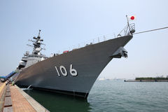 Japanese warship Royalty Free Stock Photo