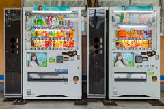Japanese water vending machine on a train platform Stock Photo