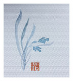 Japanese watercolour. Sumi-e of a blue flower Stock Photography