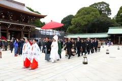 Japanese Wedding ceremony Stock Photography