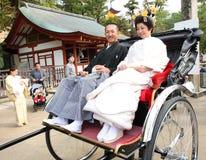 Japanese wedding Stock Image