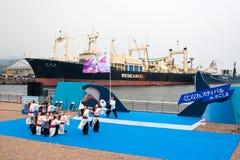 Japanese Whaling Festival with ship Nisshin Maru. Kagoshima City, Japan, April 27, 2008, Daihanya dancers perform during the Kagoshima Whaling Festival. The royalty free stock images