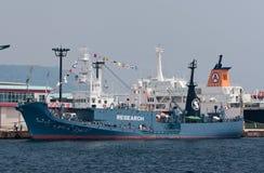 Japanese Whaling ship Yushin Maru. Kagoshima City, Japan, April 27, 2008, Whaling ship Yushin Maru, berthed at a whaling festival in Kagoshima, Japan. This is royalty free stock photography