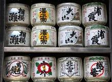 Japanese wine barrels Stock Photography