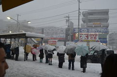 Japanese Winter Stock Photo