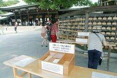 Japanese wish label Royalty Free Stock Photo