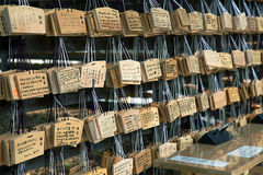 Japanese wish label Stock Photos