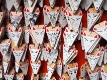 Japanese wishes Royalty Free Stock Image