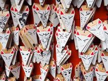 Japanese wishes Royalty Free Stock Photos
