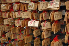 Japanese wishing plaques Ema Stock Photos