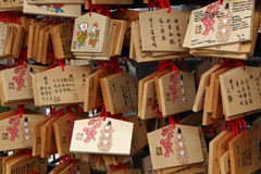 Japanese wishing plaques Ema Royalty Free Stock Image