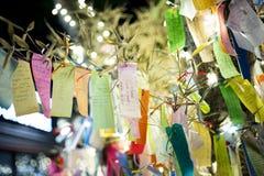 Free Japanese Wishing Tree With Wishes Written On Tanzaku Royalty Free Stock Photo - 159743675