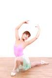 Japanese woman dances ballet Royalty Free Stock Photo