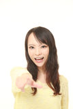 Japanese woman decided Royalty Free Stock Photo