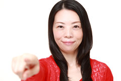 Japanese woman decided Royalty Free Stock Image