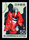 Japanese Woman Postage Stamp Royalty Free Stock Image
