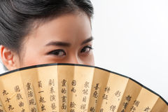 Japanese woman with traditional fan Stock Image