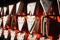 Japanese wood amulet at Fushimi Inari shrine in Kyoto, Japan Stock Image