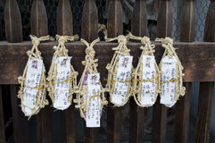 Japanese wood plates Royalty Free Stock Photos