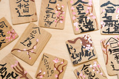 Japanese wooden planks, with the word aikido and sakura Stock Images