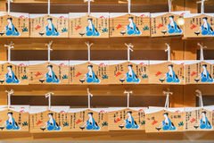 Japanese wooden plaques Royalty Free Stock Photography