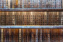 Japanese Wooden Tablets Stock Photo