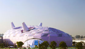 Japanese World Expo Pavilion Royalty Free Stock Photography