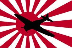 Japanese World War 2 Royalty Free Stock Photo