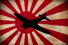 Japanese World War 2 Stock Photos