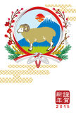 Japanese Year of the Sheep Design. Japanese New Year's  card Design for year 2015 Royalty Free Stock Photo