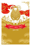 Japanese Year of the Sheep,Gold and Red color Royalty Free Stock Photo