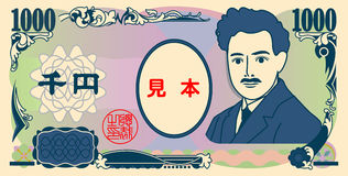 Japanese yen 1000-yen bill. Vector illustration Royalty Free Stock Images