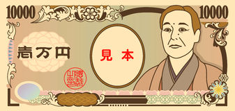 Japanese yen 10000-yen bill. Vector illustration Stock Image