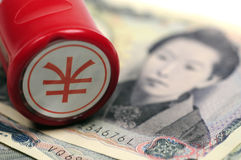 Japanese Yen Stock Images