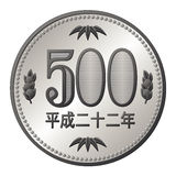 Japanese yen 500-yen coin. Vector illustration Royalty Free Stock Photography