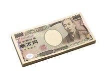 Japanese Yen bank note isolation on white Stock Photos